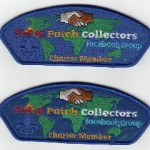 Scout Patch Collectors Facebook Group Charter Member Patch